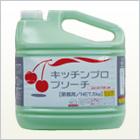 キッチンプロブリーチ塩素系漂白剤5kg×3本/ケース 4,200円(税抜)
