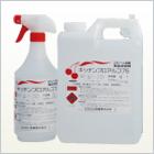 キッチンプロアルコ除菌アルコール製剤4kg×4本/ケース 13,200円(税抜)