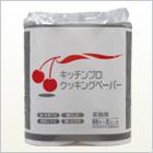 キッチンプロペーパーキッチンペーパー1袋(80枚2ロール入)950円(税抜)~